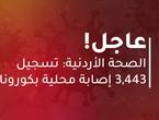 السعودية | طقس غير مستقر في مناطق واسعة اعتباراً من الثلاثاء والأمطار ستشمل حائل والقصيم هذه المرة