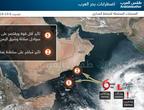 حالة مدارية في بحر العرب قد تتحول الى اعصار تُهدد بعض الدول العربية نهاية الاسبوع الحالي