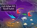 منخفض عاصف وعميق يضرب منطقة شرق المتوسط والجزيرة العربية