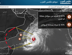بالخرائط التوضيحية .. كل ما تريد معرفته عن الإعصار لُبان وتأثيره على الجزيرة العربية