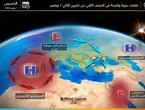 الأردن   تغيرات مُرتقبة على الأنظمة الجوية بُعيد منتصف الشهر الجآري