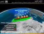 سادس منخفض جوي خلال اسبوعين يصل شمال الجزائر مساء الخميس