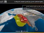عدة أسباب تحد من تطور الاضطراب المداري الى إعصار واندفاعه لعمق الجزيرة العربية