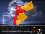 الثلاثاء .. زخات رعدية في نطاق أوسع من المملكة خلال ساعات ما بعد العصر والليل