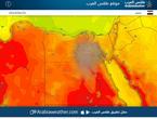 الخميس | طقس حار نسبي مع هبوب رياح شمالية نشطة مثيرة للأتربة على أجزاء من شمال وصعيد مصر