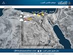 الثلاثاء | طقس مستقر وحار نسبي مع انتشار لبعض من الغيوم وامطار مُتوقعة على غرب مصر
