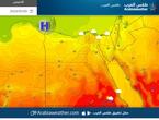 الخميس | انخفاض أخر بدرجات الحرارة مع فرصة لسقوط زخات متفرقة من الأمطار