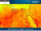السبت | ارتفاع بدرجات الحرارة ورياح مثيرة للغبار والأتربة على غرب مصر