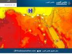 الأحد | انخفاض نسبي بدرجات الحرارة مصحوبة بطقس مستقر على معظم مناطق مصر