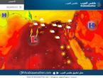 الخميس | طقس شديد الحرارة وأتربة مثاره على أماكن متفرقة من شمال شرق وغرب مصر