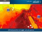 الجمعة | انخفاض بدرجات الحرارة مع بقائها حول 40 مئوية وأتربة مثارة غرب مصر