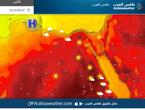 الأحد   انخفاض طفيف على درجات الحرارة مع فرصة لزخات من الأمطار على أقصى شمال غرب مصر