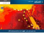 الخميس | ذروة الموجة الحارة حيث يسود طقس شديد الحرارة على معظم مناطق مصر