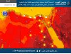 الجمعة | أجواء صيفية اعتيادية مع استمرار نشاط الرياح المثيرة للغبار على بعض المناطق من جنوب مصر والبحر الأحمر