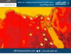 الاثنين | استمرار الأجواء الصيفية الاعتيادية ومؤشرات على ارتفاع الحرارة بنهاية الأسبوع