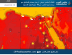 الثلاثاء | طقس صيفي حار على معظم المناطق مع درجات حرارة تقترب من 40 مئوية نهاية الأسبوع