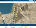 الأردن | حالة الطقس ودرجات الحرارة العظمى والصغرى المتوقعة الثلاثاء 16-07-2019