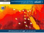 الجمعة | انخفاض أخر على درجات الحرارة لتستمر الأجواء الصيفية الحارة على معظم مناطق مصر