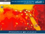 الإثنين | ارتفاع تدريجي على درجات الحرارة مصحوب برياح نشطة على معظم مناطق مصر