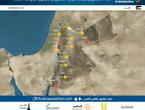 الأردن | حالة الطقس ودرجات الحرارة العظمى والصغرى المتوقعة الثلاثاء 23-07-2019