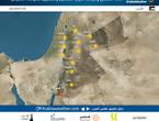 الأردن | حالة الطقس ودرجات الحرارة العظمى والصغرى المتوقعة الخميس 25-07-2019