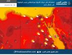 الثلاثاء   ارتفاع أخر على درجات الحرارة مع انخفاض بنسب الرطوبة على شمال مصر