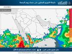 سلطنة عُمان | فرص الأمطار مستمرة في أجزاء واسعة من السلطنة نهاية الأسبوع
