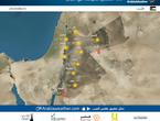 الأردن | حالة الطقس ودرجات الحرارة العظمى والصغرى الجمعة 23-08-2019