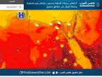 السبت | انخفاض بدرجات الحرارة مصحوب بارتفاع بقيم الرطوبة ونشاط للرياح على مناطق متفرقة