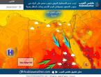 الاثنين | تجدد حالة عدم الاستقرار الجوي على جنوب مصر لتشمل أجزاء من جنوب الصعيد وسواحل جنوب البحر الأحمر بزخات رعدية من الأمطار
