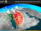 خريطة توضيحية : حالة من عدم الاستقرار الجوي وطقس حار نسبياً منتصف الأسبوع الجديد