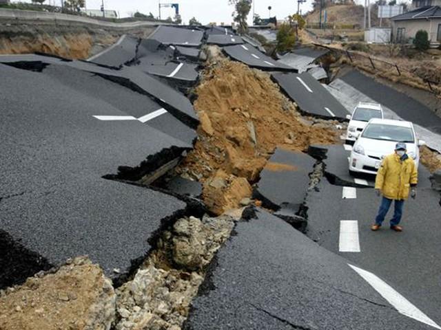 معلومات عن الزلازل