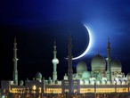 تعرف على موعد بداية شهر رمضان 2016 فلكيا