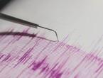 مقياس ريختر للزلازل .. ما هو وماذا يقيس؟