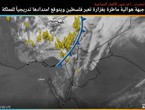 Update .... latest satellite imagery (second-tier air depression)